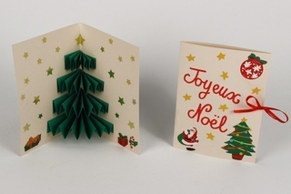 Carte pop up sapin de Noël - Noël - 10doigts.fr