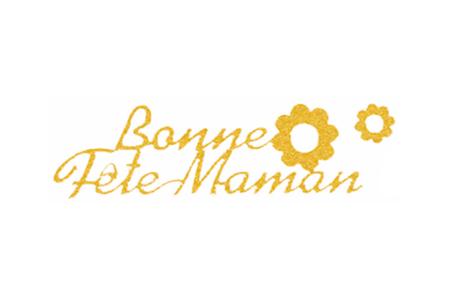 """Stickers Peel Off dorés """"Bonne fête Maman"""" - Cartes et poèmes de fêtes – 10doigts.fr"""