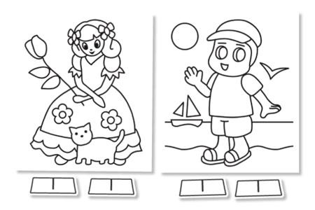 Tableaux à sabler ou à pailleter - 5 pièces - Sable coloré – 10doigts.fr
