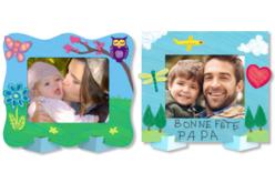 Set de 2 cadres photo à colorier + cadeau de 26 mini-formes à décorer