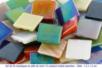 Set de 50 mosaïques en pâte de verre, 10 couleurs irisées assorties - Mosaïques pâte de verre – 10doigts.fr