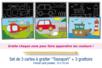 "Cartes à gratter ""Transports"" + grattoirs - 3 pièces - Cartes à gratter - 10doigts.fr"