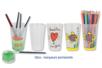 Gobelet en plastique incassable - 11 cm - Plastique Opaque - 10doigts.fr