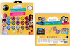 Maxi kit de maquillage enfant - 17 couleurs + accessoires - Maquillage – 10doigts.fr