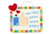 Tableaux LIKE en bois - Lot de 6 - Tableau – 10doigts.fr