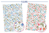 Tissus adhésifs FLEURS sur fond blanc - Vive l'été ! - 10doigts.fr