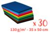 Set de 30 cartes 35 x 50 cm - 130gr/m² - 10 couleurs vives (3 cartes par couleur) - Carte légère ou forte 03155 - 10doigts.fr