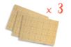 3 cartes fortes auto-adhésives double-face - Lot de 3 (soit 9 cartes) - Sable coloré 16468 - 10doigts.fr
