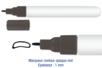 Marqueur contour opaque noir. Epaisseur : 1 mm - Feutres Marqueurs Dessin 14358 - 10doigts.fr