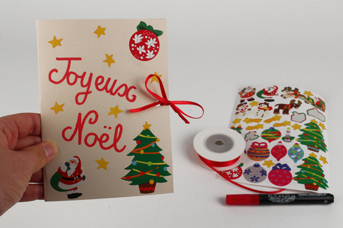 Carte pop up sapin de Noël
